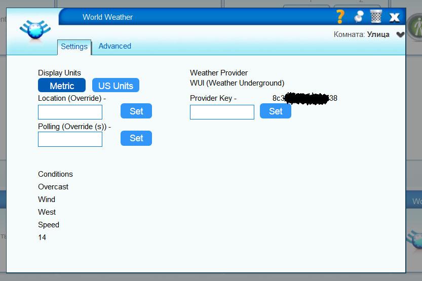 z-wave_WUI_01.jpg